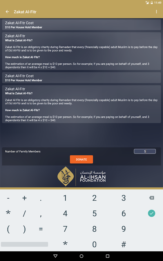 Al-Ihsan  Zakat & Charity App- screenshot