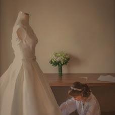 Wedding photographer Edno Bispo (ednobispofotogr). Photo of 30.10.2018