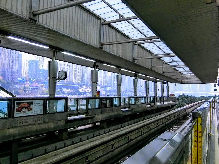 重慶モノレール曽家岩駅