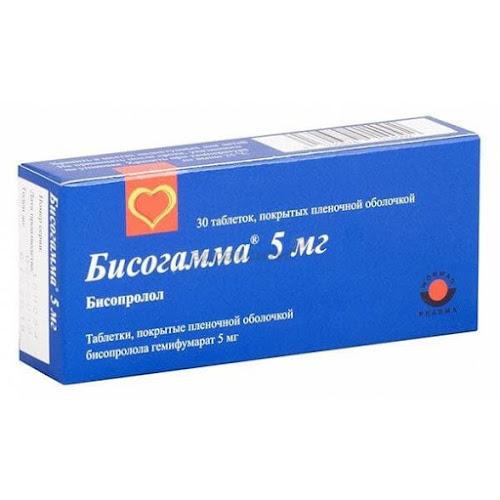 Бисогамма таблетки п.п.о. 5мг 30 шт.