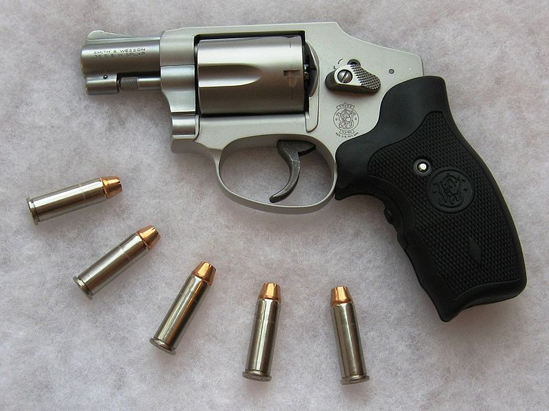 10 concealed carry guns for police officers