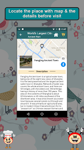 Largest Cities SMART Guide - náhled