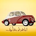 Taxi Bibi icon
