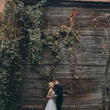 Wedding photographer Denis Medovarov (sladkoezka). Photo of 06.11.2018