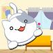 にゃんことべるかな!? 〜ねこジャンプミニゲーム〜 - Androidアプリ