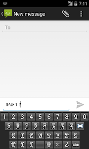 Amharic Keyboard screenshot 1