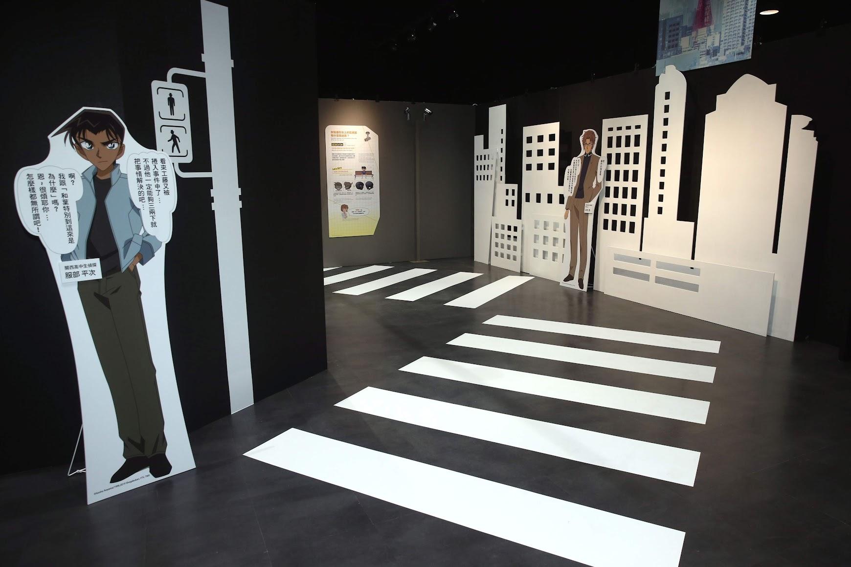 [迷迷動漫] 名偵探柯南 科學搜查展 台北盛大開展  納豆扮裝柯南登台