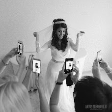 Wedding photographer Anton Mironovich (banzai). Photo of 02.05.2017