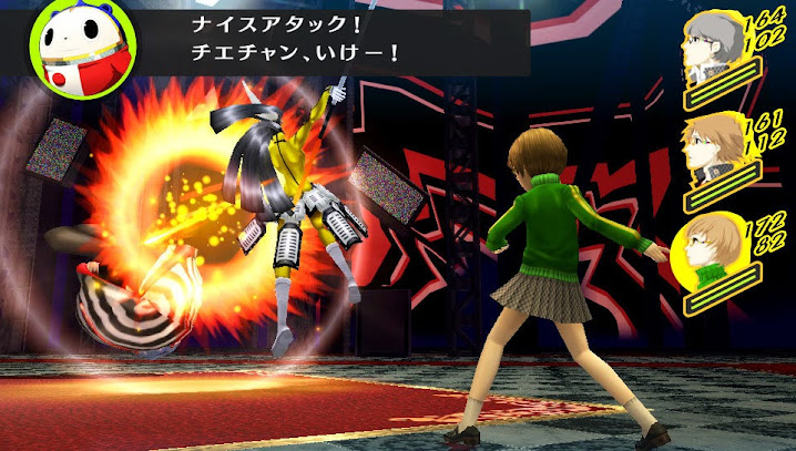 Un combate por turnos que recuerda a clásicos y famosos juegos como Pokémon o Final Fantasy (Y no hablo de Pokémon GO y Final Fantasy XIII).