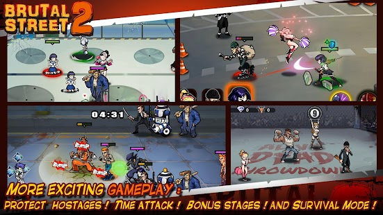 Brutal Street2 Screenshot