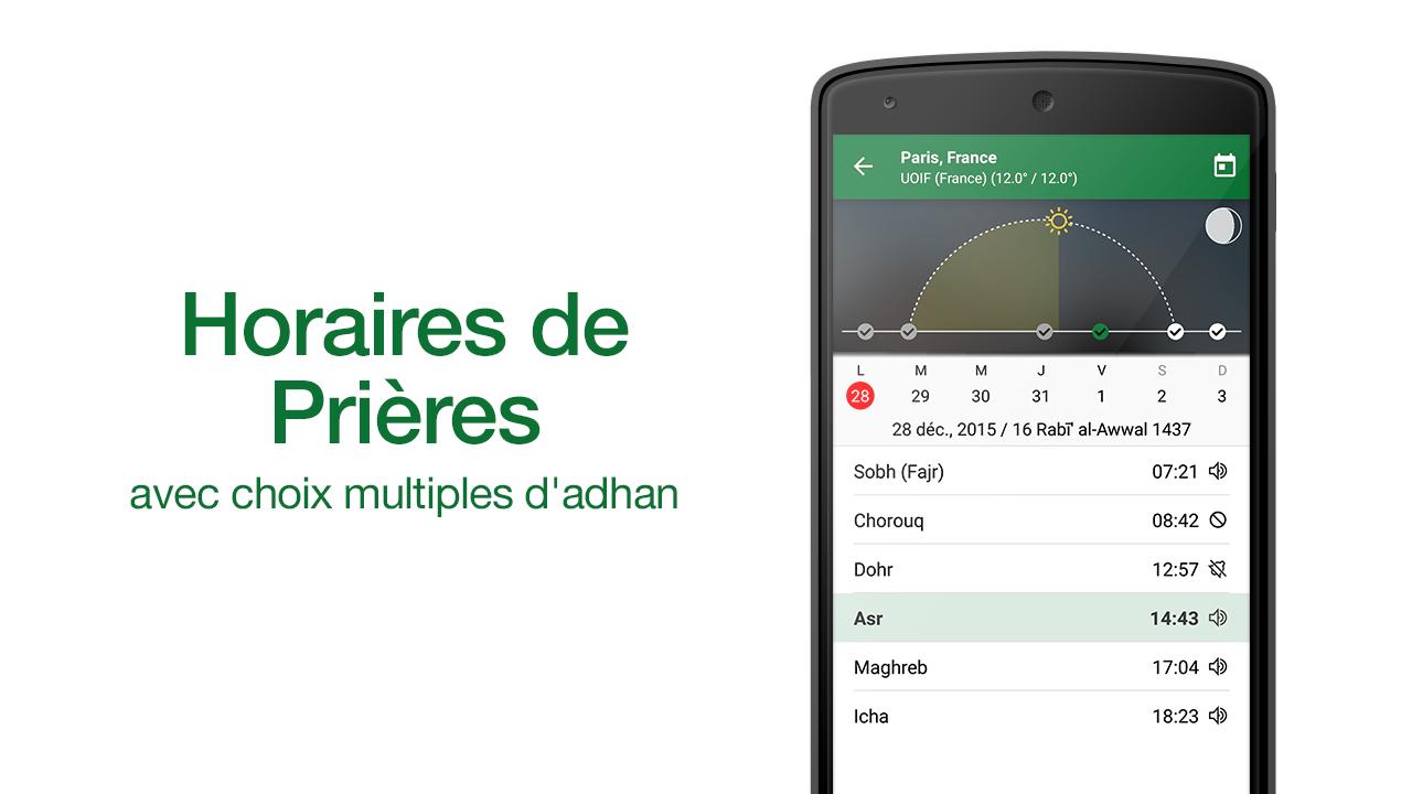 Muslim pro horaire de pri re adhan coran qibla applications android sur - Heure de priere gennevilliers ...