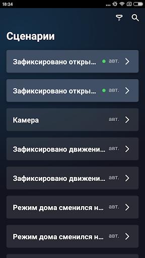 u0423u043cu043du044bu0439 u0434u043eu043c u0420u043eu0441u0442u0435u043bu0435u043au043eu043c 3.8 screenshots 2