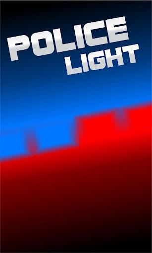 Party Light (free) Screenshot