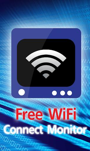 無料のWiFi接続モニタ