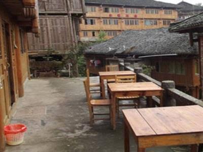Longsheng Jindao Inn