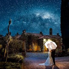 Fotógrafo de bodas Dimitri Voronov (fotoclip). Foto del 17.07.2017