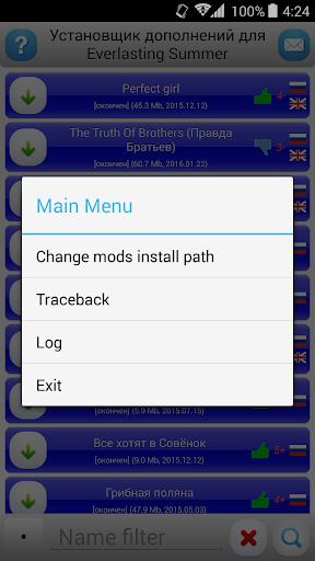 ES Mod Installer 1.3 screenshots 5