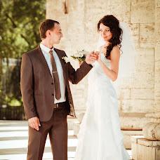 Wedding photographer Veronika Chuykina (VeronicaChu). Photo of 24.06.2016