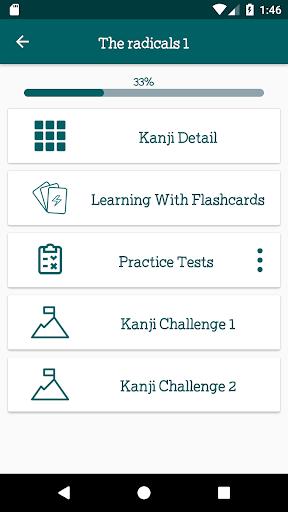 Study Kanji N4 N5 1.0.5 screenshots 4