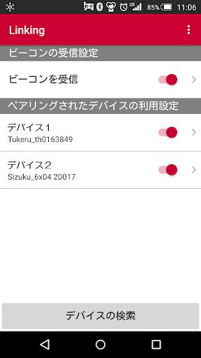 Linking 09.00.00000 PC u7528 1