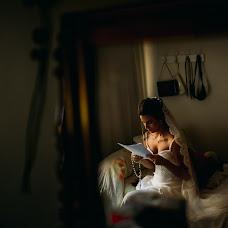 Wedding photographer Rodrigo Carvajal (carvajal). Photo of 29.07.2017