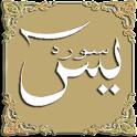 Yasin Mulk Naba Fatah Rahman icon