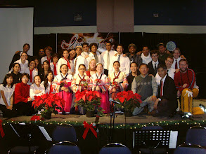 Photo: Christmas 2008 Worship Service