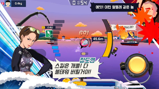Game 도시어부M APK for Windows Phone