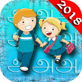 Tamil Kids - Learn English for Kids