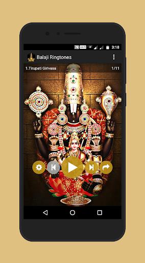 Balaji Ringtones  screenshots 1