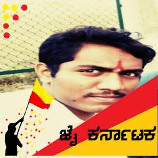 Kannada Dp - náhled