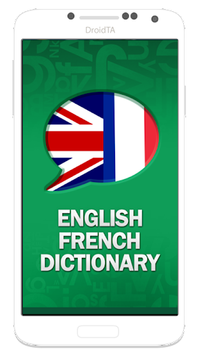 English French Dictionary|玩教育App免費|玩APPs