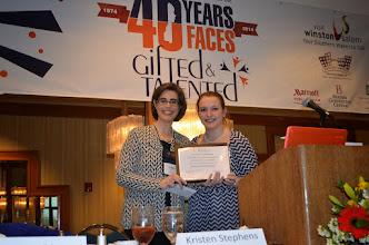 Photo: Laura Parrott and Elizabeth Sammons - Susan Lamar Award Recipient