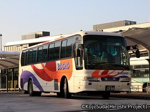防長交通「広島~徳山線」 3308