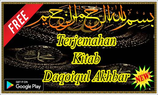 Kitab Daqoiqul Akhbar - náhled