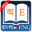 Bangla Dict.. file APK for Gaming PC/PS3/PS4 Smart TV