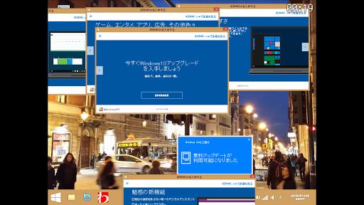 Windowsを10にアップグらせない