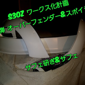 フェアレディZ S30 1975のカスタム事例画像 shou30zさんの2019年08月11日20:58の投稿