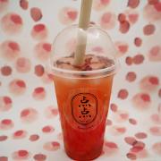 Apple and Rose Jasmine Fruit Tea