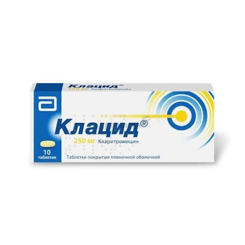 Клацид таблетки п.п.о. 250мг 10 шт.