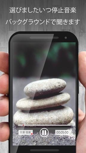 無料健康Appのリラックスして睡眠瞑想|記事Game