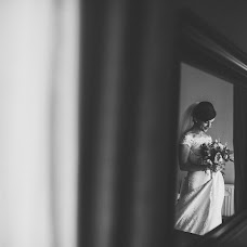 Wedding photographer Tatyana Derkach (posmishkaphoto). Photo of 19.11.2015