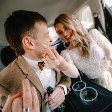 Wedding photographer Natalya Agapova (NatashaAgapova). Photo of 13.06.2018