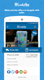 LookApp (Sri Lanka) Buy, Sell- screenshot thumbnail