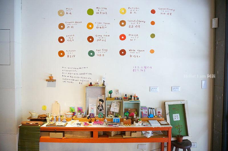 Haritts東京甜甜圈,勤美綠園道下午茶-3