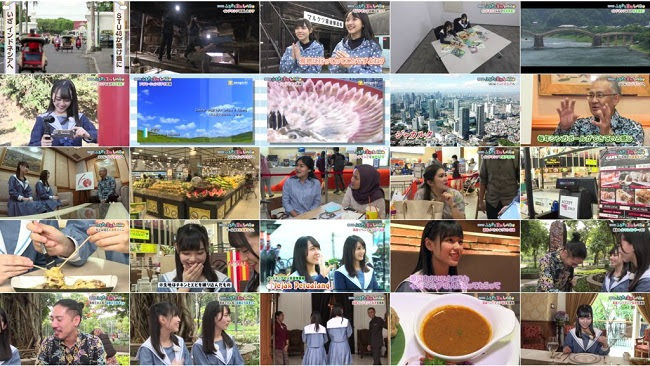 190804 (720p+1080i) STU48 ふるさと宣伝LABO