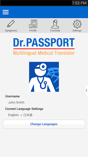Dr. Passport (Personal) screenshot for Android