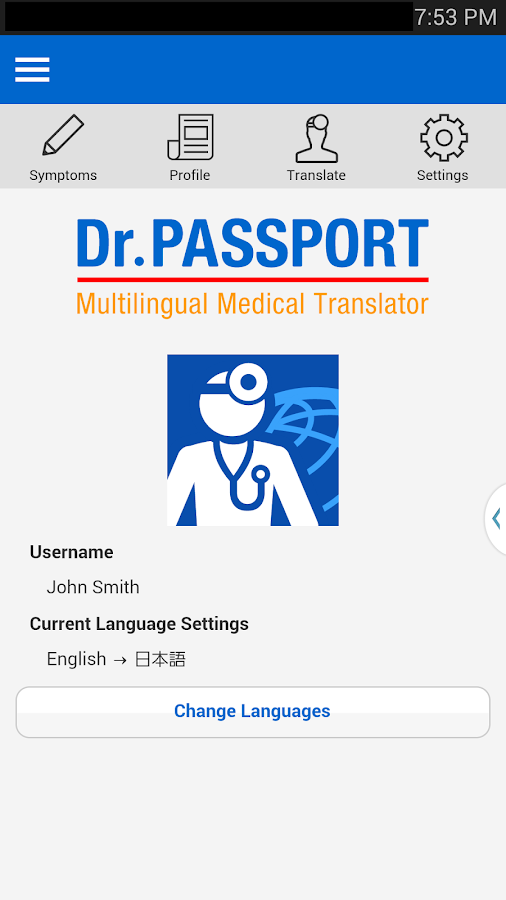 Dr. Passport (Personal)- screenshot