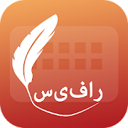 Easy Typing Farsi Keyboard Fonts And Themes