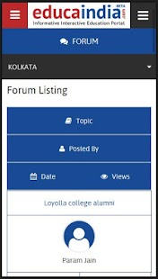 EducaIndia- screenshot thumbnail